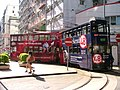 Wikimania HongKong 2013 by Olaf KosinskyDSCF7023.JPG