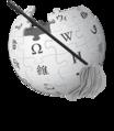 Wikipedia-logo-v2-admin.png