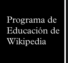 Wikipedia Education Program Logo Spanish.png