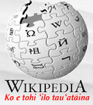Wikipedia logo to.PNG