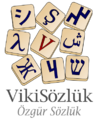 Wiktionary-logo-tr-4.png