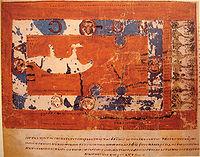 6th century map by Cosmas Indicopleustes.