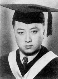 Wu Jieping in 1937 in Yenching University.jpg