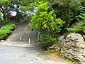 Yamaguchi Kameyama Park.jpg