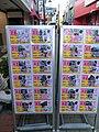 Yatsucho, Kanazawa Ward, Yokohama, Kanagawa Prefecture 236-0016, Japan - panoramio (6).jpg