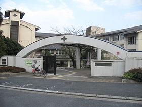 Yawata-shiritsu Minamiyama elementary school in Kyoto,Japan.JPG