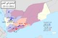 Yemen division 2011-10-23 (arabic).png