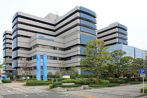 Yokohama City University Hospital.JPG