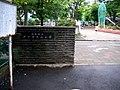 Yoyogi oyama park shibuya 2009.JPG