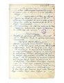 Zapisnik od prviot sostanok na IO na Okoliskiot narodnoosloboditelen odbor na Ohridskata okolija, 24.10.1944.pdf
