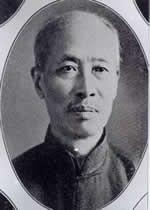 Zheng Xiaoxu