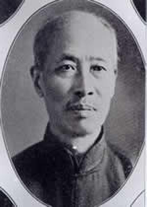 Zheng Xiaoxu - Image: Zheng Xiaoxu