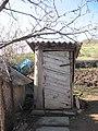 Ziyareti, WC - panoramio.jpg