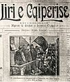 """Liri e Cqiperise"" - Newspaper by Kristo Luarasi January 6 1913.jpg"
