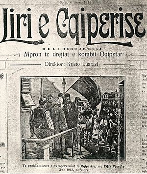 Kristo Luarasi - Liri e Cqiperise - January 6th, 1913. Cover page depicting the Proclamation of Albanian Independence