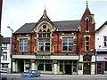 """Roper Hall"" Friargate, Preston - geograph.org.uk - 506316.jpg"