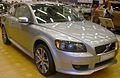 '09 Volvo C30 R-Design (MIAS).JPG