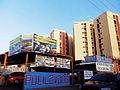 'Pulilavado', y edificios residenciales en Maracaibo, Venezuela.jpg