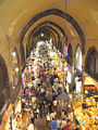 Ägyptischer Bazar Istanbul.JPG