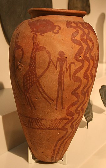 Paintings with symbols on Naqada II pottery. 3500-3200 BC. Agyptisches Museum Berlin 057.jpg