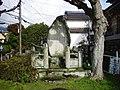 Ōmi Ōtsu Palace ruins.jpg
