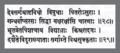 Śrīmad Bhāgavatam (3.10.28 - 29).png