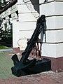 Адмиралтейские якоря в Хабаровске ф3.JPG