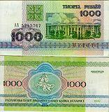 Тысяча россии на белорусские деньги