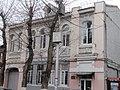 Больница Грасмик и Бухгольц ул Соборная 23.jpg