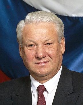 Борис Николаевич Ельцин-1 (cropped)