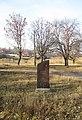 Братська могила радянських воїнів Південного фронту., парк.jpg