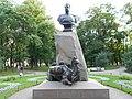 Бюст географа Н.М. Пржевальского.jpg