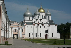 The Saint Sophia Cathedral in Novgorod.
