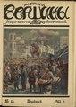 Вершины. Журнал литературно-художественный. №15. (1915).pdf