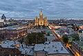 Вид на высотку на Кудринской пл.jpg