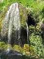 Водопад - Бигорски.jpg