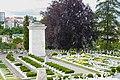 Військовий меморіал — Личаківське військове кладовище, Вулиця Мечникова вул.,34.jpg