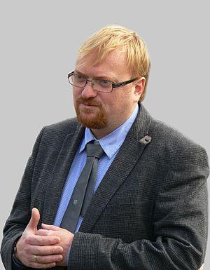 Vitaly Milonov - Image: В.В. Милонов