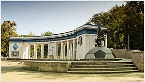 """Valeriy Lobanovskyi Dynamo Stadium - Image: Головний вхід до стадіону """"Динамо"""""""
