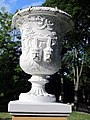 Гомель. Парк. малые архитектурные формы. Фото 45.jpg