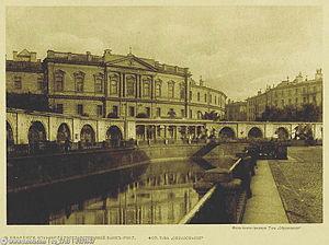 Central Bank of Russia - GosBank headquarters in Saint Petersburg (1905)