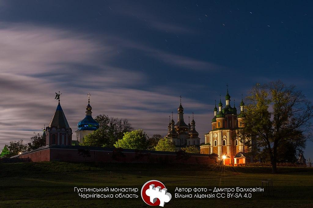 Густинський монастир вночі 02 - attribution