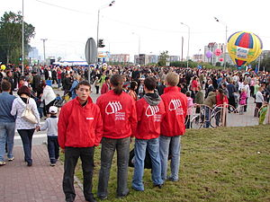 Voluntary People's Druzhina - Voluntary youth Druzhina.   Project of the youth movement of NASHI.   (Russia, city Surgut) September 5, 2009