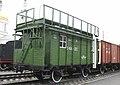 Двухосный крытый товарный вагон № 2-164-320.jpg