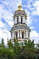 Дзвіниця велика Успенського собору у вересні 2015.jpg