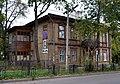 Дом Горького на ул.Короленко.jpg