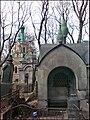 Донской монастырь - panoramio (68).jpg