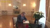File:Запись в книгу соболезнований от дипломатов и правительства Греции.webm