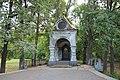 Знаменская часовня Валаамского монастыря.JPG