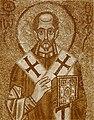 Иоанн Златоуст сер 11 в Софийский сепия.JPG